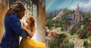 《美女與野獸》主題樂園來了!東京迪士尼新園區曝光,史上最逼真的「貝兒」、「茶壺太太」 - 我們用電影寫日記