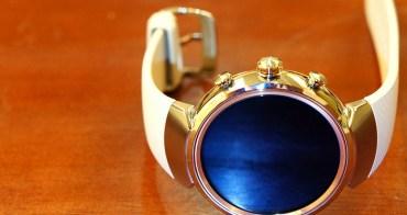 【開箱】ASUS Zenwatch3,華碩的第三代智慧錶,美如精品般的科技結晶。