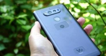 LG V20 上手試玩,動人心弦的音樂播放能力,優秀的拍照血統,一起來體驗會看看LG最新的影音旗艦CP王!!