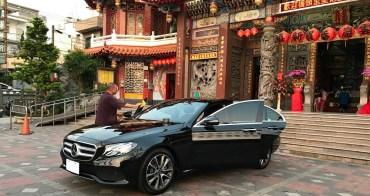 紫雲巖淨車祈福儀式流程,台中人買新車必備資訊。