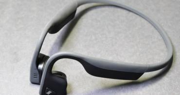 骨傳導藍牙耳機Aftershokz-AS600開箱,沒有耳塞與耳罩的耳機讓耳朵大解放。