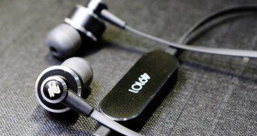 新創品牌49101 Soul M藍芽耳機,重新定義耳機的美,由內而外感受音符律動。