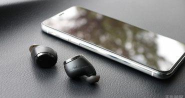 [開箱]NuForce BE Free5,搭載石墨烯振膜的真無線藍牙耳機,音質、顏值兼具的選擇。