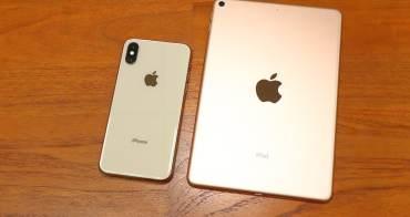 [開箱]2019 Apple Ipad Mini 5,除了快得有感,還有幾處吸引人的大升級,別等了,這次真的值得換了。
