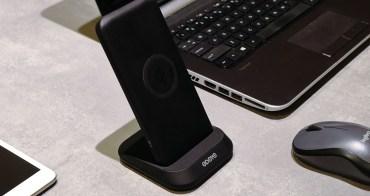 [開箱]ODOYO XC38 二合一大容量可攜式Qi無線快充充電盤行動電源,支援PD快充、QC3.0等主流規格,兼具手機立架無線充電盤的二合一設計。