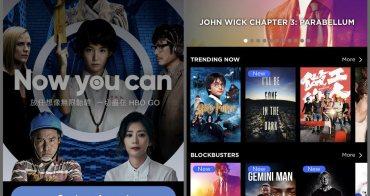 HBO GO 即日起可直接在手機App上訂閱,不需再透過有線電視業者了,劇迷們追劇追起來。