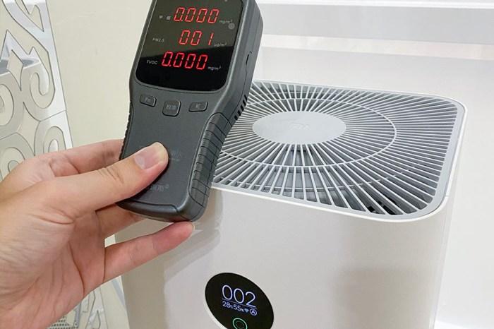 [開箱]小米空氣清淨機3使用1個月的評測分享,具備PM2.5偵測顯示、APP控制及定時開關機,濾芯價格不高而且容易取得,很推薦購買。