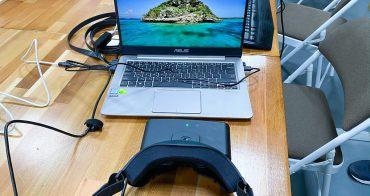 [開箱]光子樹 photontree PT-X 頭戴式顯示器具備800吋螢幕的顯示效果,細緻畫質令人驚艷,想擁有私人影院變得更簡單,戴上就可以。