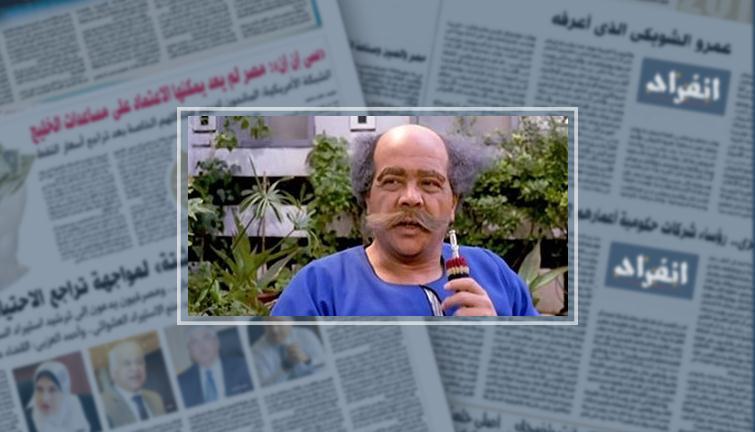 انشغال أحمد آدم بـبنى آدم شو يعطل تصوير فيلمه أبو مسعد