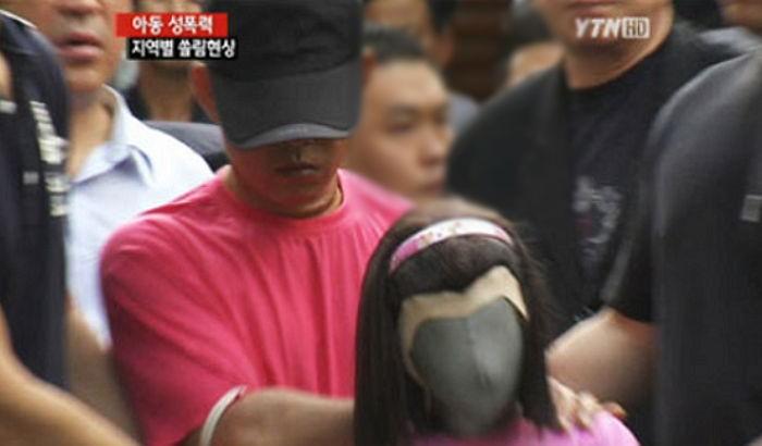 ux6xk164l6nv4809avii - 성폭행범 '조두순', 교도소에서 성폭행 만화 감상... '충격'