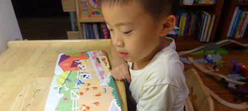 建立孩子的轉換注意力 耳朵聽眼睛看的找找書遊戲(也適合不太聽指令的小小孩)