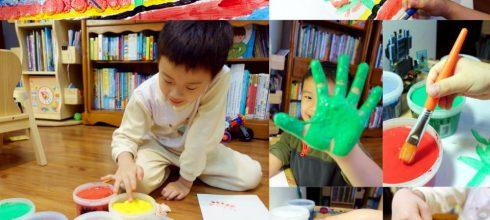 孩子的畫畫用品|英國製Brian Clegg好洗無毒手指顏料|給小小孩更多觸覺體驗