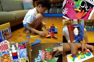 小孩的早期STEAM美學教育|Mudpuppy建築大師幾何拼圖|適合孩子的當代藝術拼圖與共讀