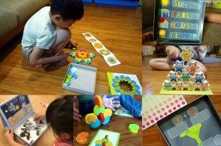 適合2-7歲以上|德國Haba益智萬花筒積木, 磁鐵遊戲學習盒及迷你怪獸疊疊樂合作桌遊|