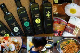 [第22團] 自然法則堅果素香鬆必試,健康好油| 紐西蘭酪梨油|蒜味橄欖油,水果條,超級花生醬