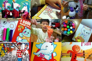 202001月書單:彩色凸框著色書,Wally找找書,童書, Little Brian水彩棒, 史萊姆膠水及神奇水