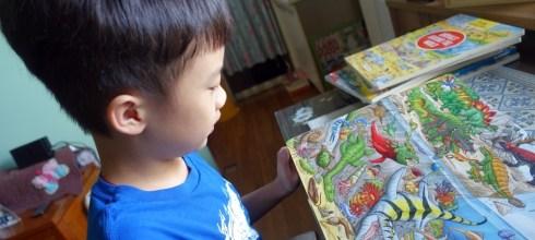 爆愛的必入書單|My Big Wimmelbook全景找找書|建立觀察力, 專注力, 推理與想像力