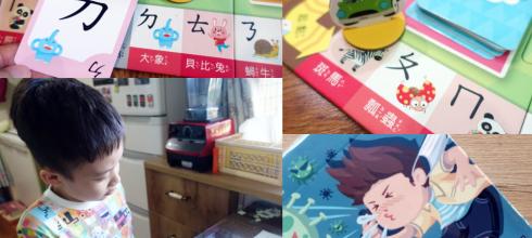5款台灣原創的中文桌遊|旋風魔方陣, 決戰ㄅㄆ ㄇ,動文字國語桌遊|刺激的搶拍遊戲
