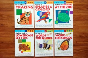 Kumon功文《My Book of 我的練習本》大集合|英文字彙、字母描寫、著色、運筆等
