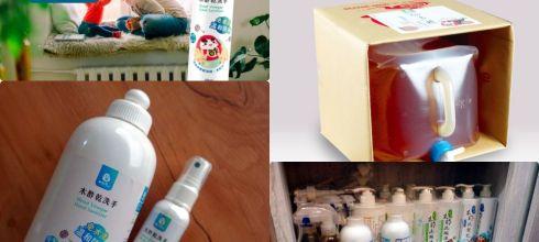 第24團-防疫快閃團 |木酢達人含酒精乾洗手和酚多精抗菌除臭液,榮獲sng認證防疫類標章