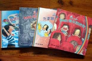 中文書單|2020一定要和孩子說的故事書:爸爸媽媽爺爺外婆和你說秘密