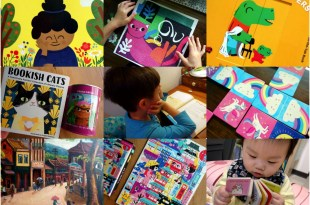 [導讀]2020五月書單:美國Evan Moor分齡遊戲書,藝術童書,硬頁書,Mudpuppy新品桌遊拼圖