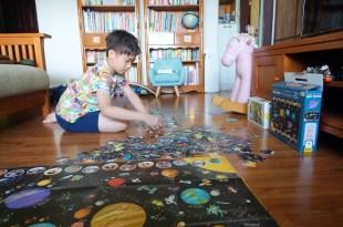 拼圖界的百科小學堂|美國Banana Panda 300片「宇宙探險地板拼圖」