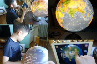 在家自學好幫手|有AR功能|台灣製造 12吋衛星觸控發光立體地球儀