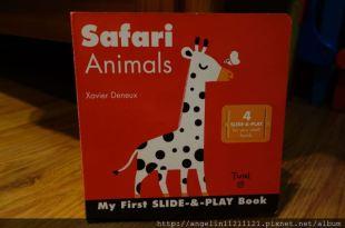 【適合1-3歲的硬頁書單】Safari Animals(好玩的操作書)