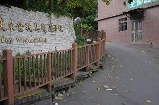 [孕婦趴趴走]米倉國小-小朋友的森林樹屋