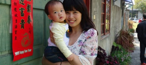 我的親親小情人- Mini Lovers寶寶款訂製包屁衣, 寫下媽媽的祝福
