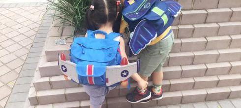 【同大爺私物】長翅膀的書包,走在路上超吸晴!! ●美國Bixbee太空背包●