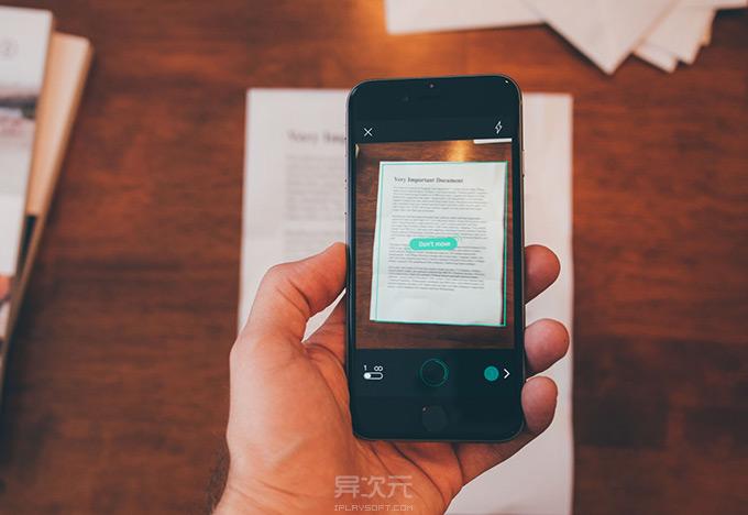 提取紙質文字內容的魔法!實用手機掃描與文字識別 OCR 應用 APP 推薦 - 異次元軟件下載