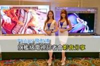 2020 Philips 飛利浦 65/55吋OLED934 、70吋PUH7374系列旗艦級電視,記者會影音分享