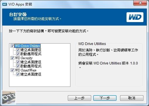 WD (Western Digital) My Passport 1TB 2 5吋外接式行動硬碟評測| 老貓測