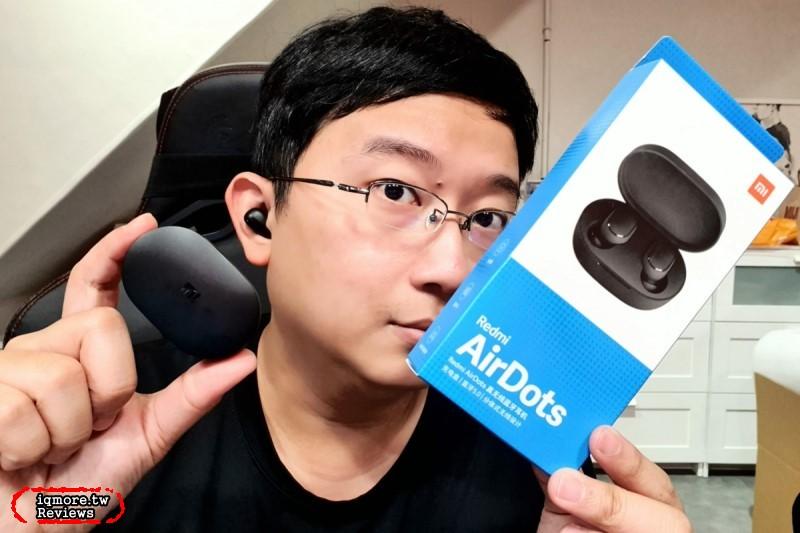 小米 Redmi AirDots 真無線 藍牙耳機評測,人民幣99元還支援藍牙5.0