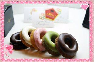 【桃園必吃美食-甜點推薦】果樹園,日本超人氣和菓子鳳月堂-台灣直營