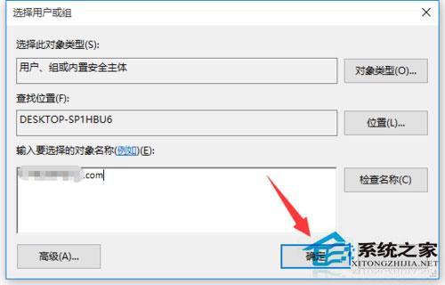 Win10檔案存取被拒絕如何解決? - IT145.com