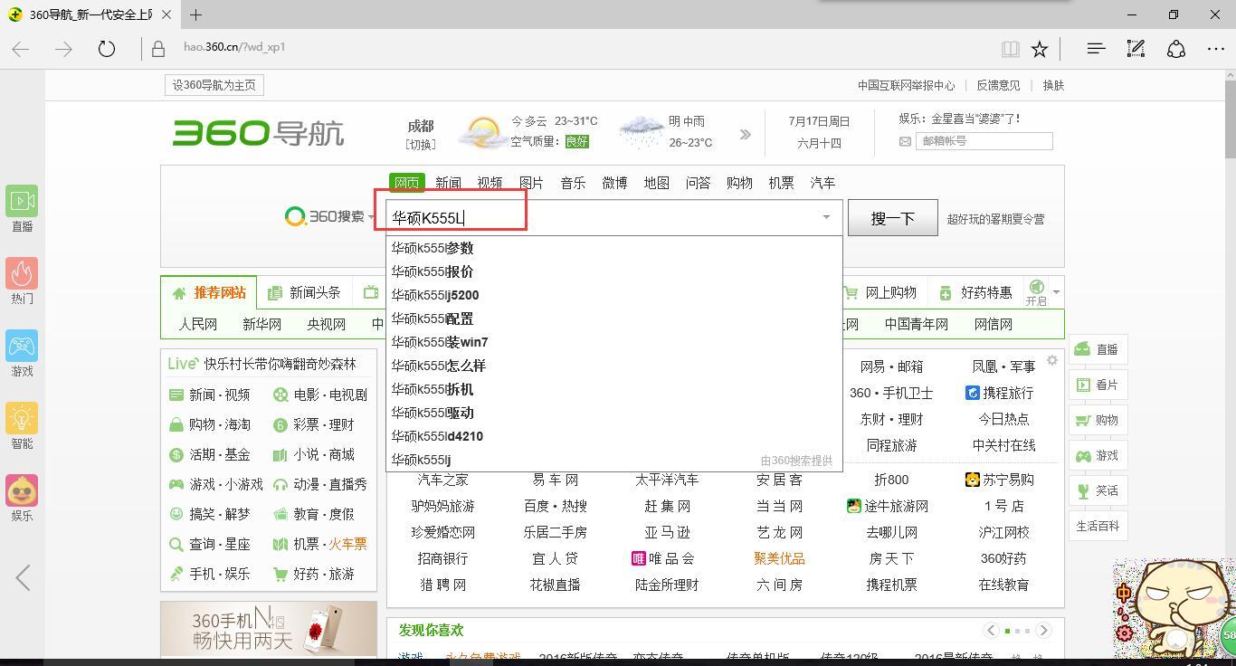 怎麼看筆電的顯示卡 - IT145.com