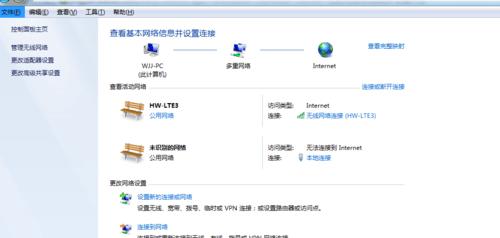 電腦無線網路固定IP設定方法 - IT145.com