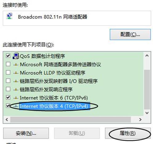 網路印表機找不到怎麼辦 - IT145.com