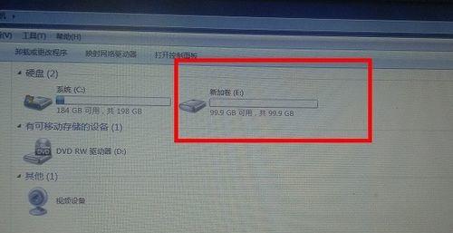 新買的筆電怎麼分割區?筆電磁碟分割區圖文教學 - IT145.com
