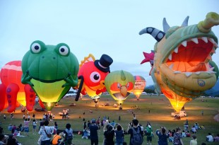 2017臺灣國際熱氣球嘉年華Taiwan International Balloon Festival In TAITUNG