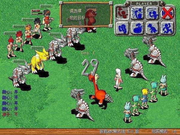 遊戲殿堂:經典人氣手機遊戲《石器時代》 - ITW01