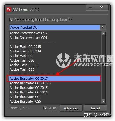Adobe Illustrator CC 2018快速破解步驟說明! - ITW01