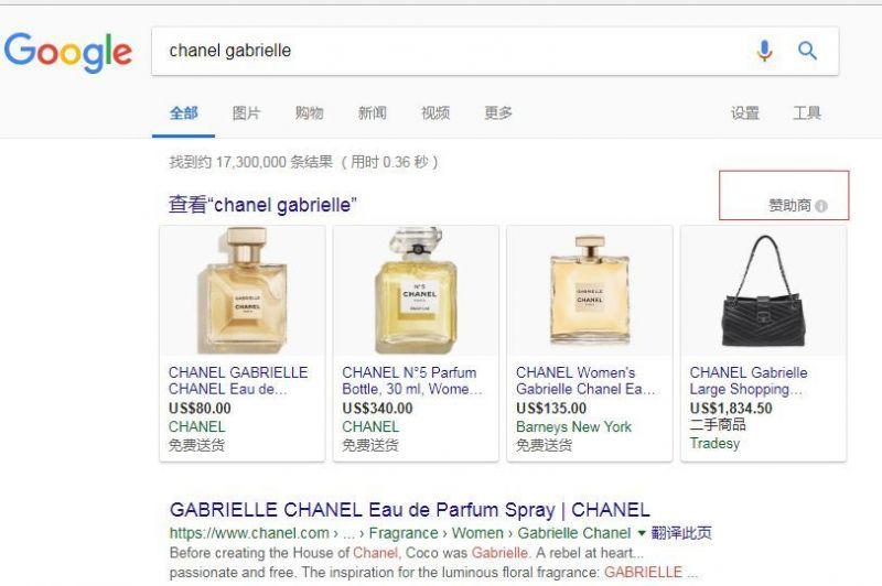 「產品購物廣告」的圖片搜尋結果