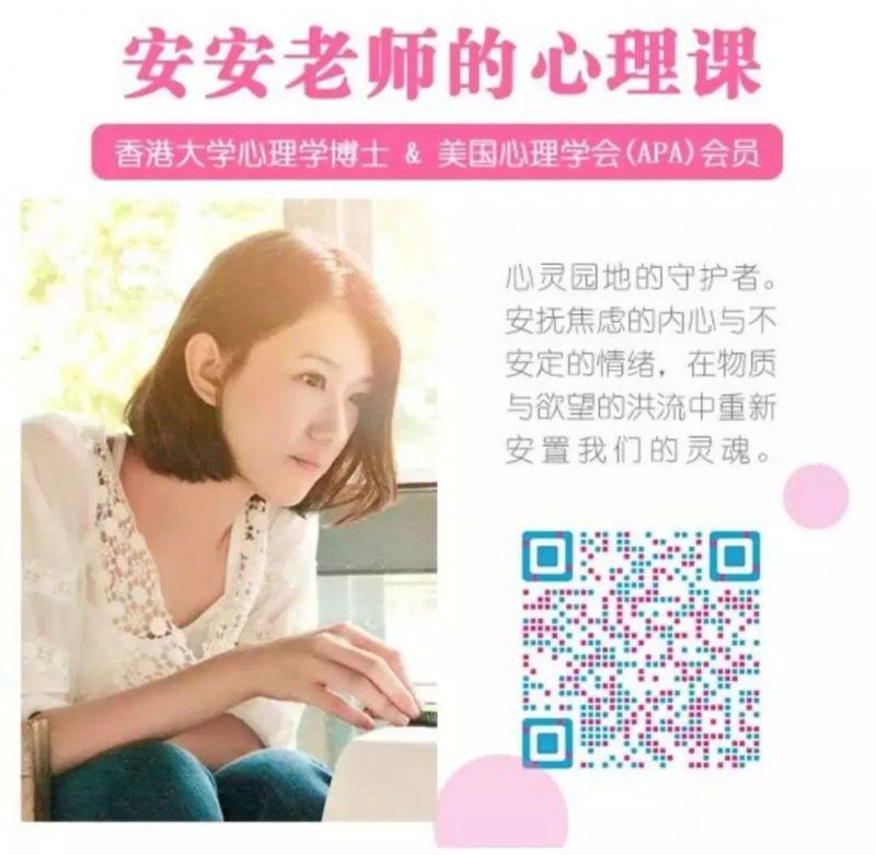 安安老師和小米強勢迴歸!! - ITW01