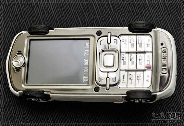 Unusual device (8 pics)
