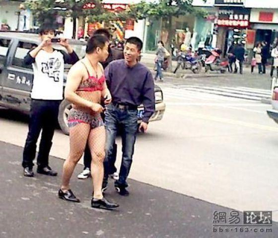 Crazy Chinese Fashion-Mongers (17 pics)