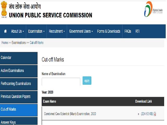 UPSC Cut Off Marks 2021